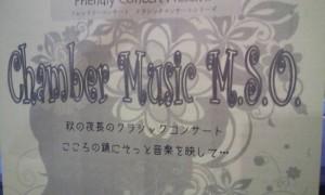 望月先生コンサート