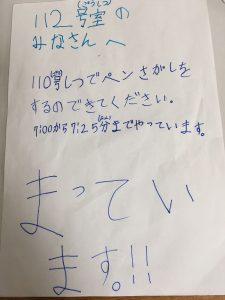 linecamera_shareimage招待状